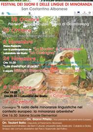 San Costantino Albanese - Festival dei suoni e delle lingue di minoranza