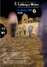 Giornata Nazionale del Trekking Urbano - Matera